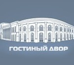 Гостинный_двор_gostinnuy_dvor