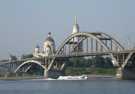Рыбинск_Rybinsk