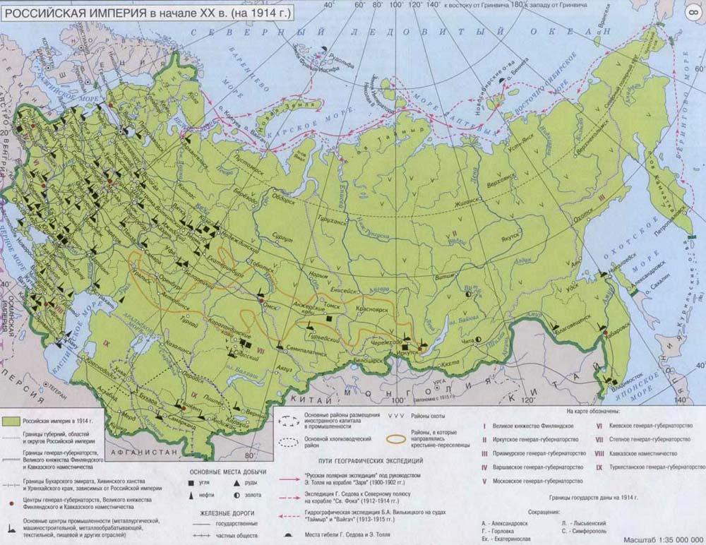 Россия_1914_г._Rossia_1914_g.