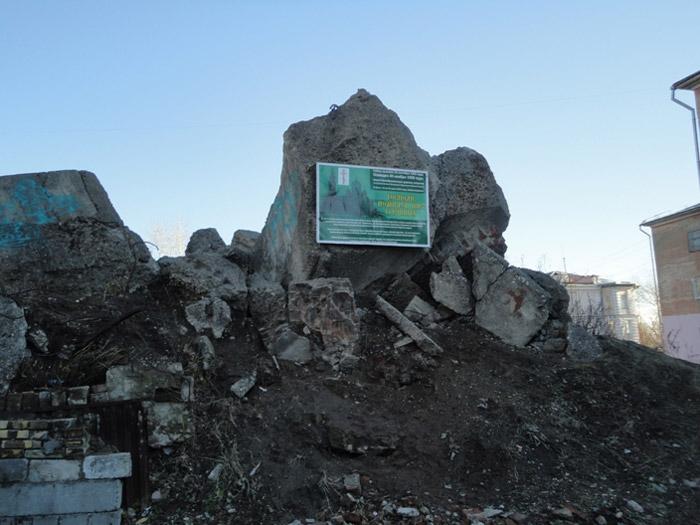 руины_ruiny