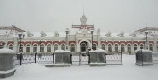 старый_вокзал_staryy_vokzal