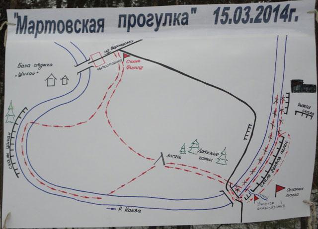 схема_skhema