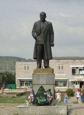 Ленин_Lenin