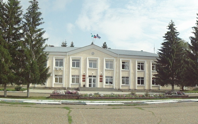 здание_администрации_zdaniye_administratsii