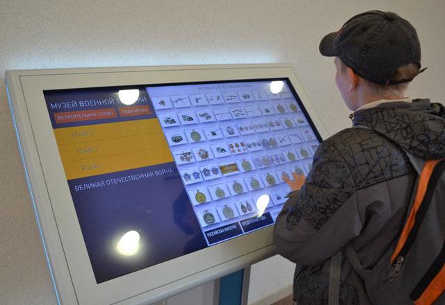 интерактивная_панель_interaktivnaja_panel