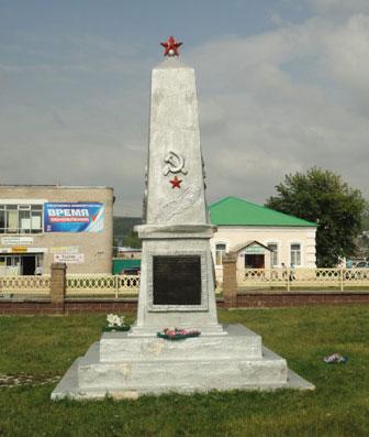 обелиск_obelisk