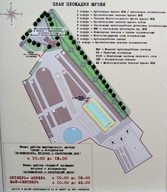 план_plan