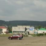 село_selo