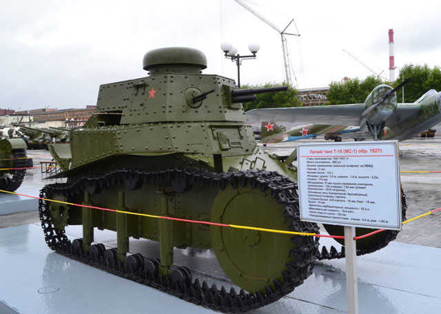 танк_Т-18_tank_T-18