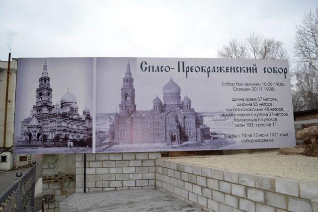 Спасо-Преображенский_собор_Spaso-Preobrazhenskiy_sobor