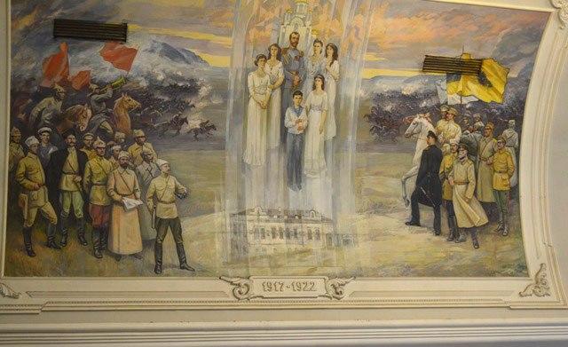 1917 – 1922 г.г._1917 – 1922 g.g.