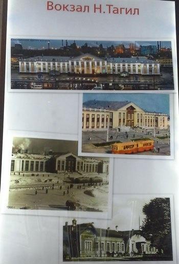 вокзал_Нижний_Тагил_vokzal_Nizhniy_Tagil