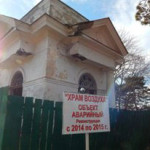 храм_воздуха_khram_vozdukha