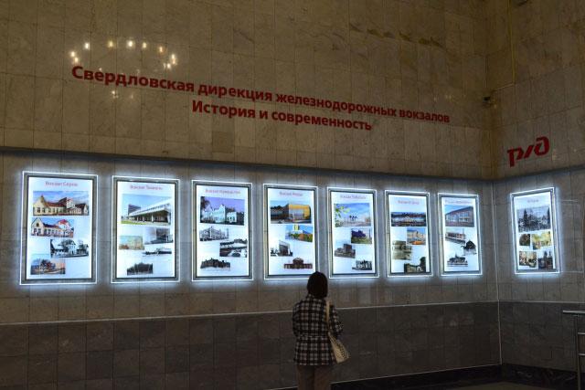 экспозиция_ekspozitsiya