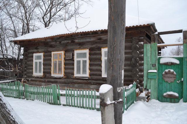 дом_Малышева_dom_Malysheva