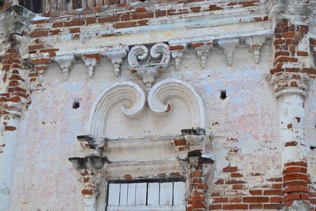 орнамент_ornament