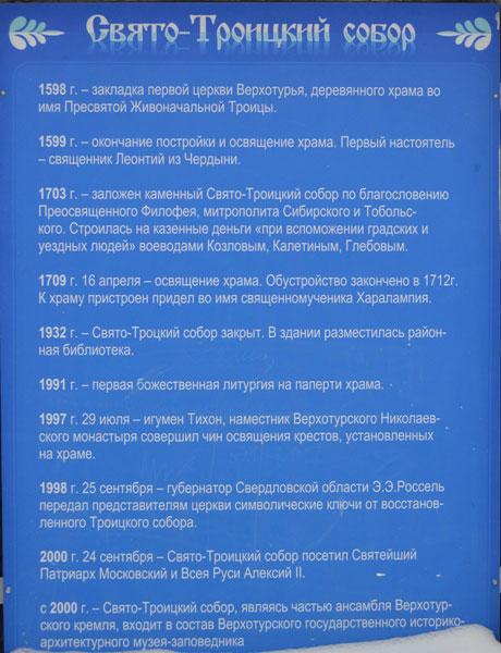 история_собора_istoriya_sobora