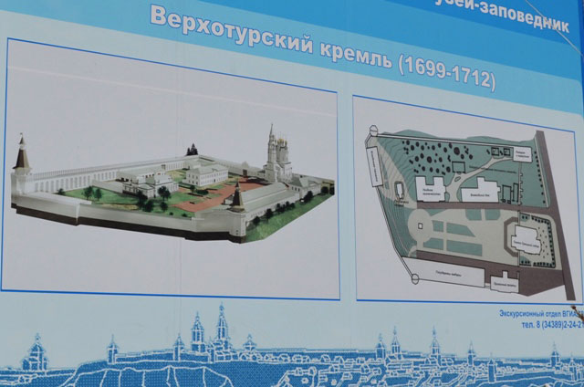 план_кремля_plan_kremlya