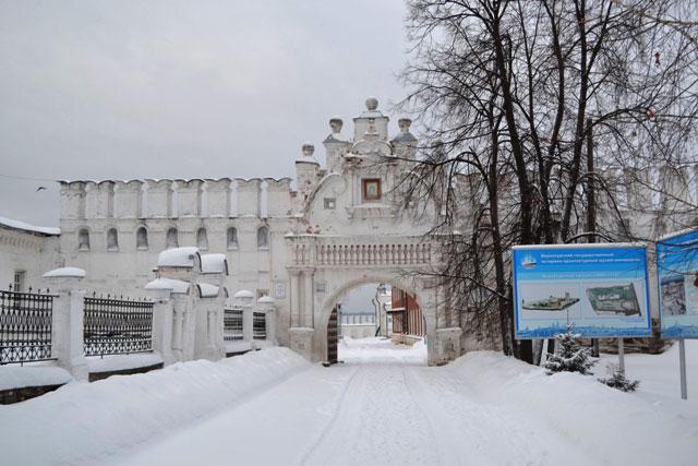 северные_ворота_severnye_vorota