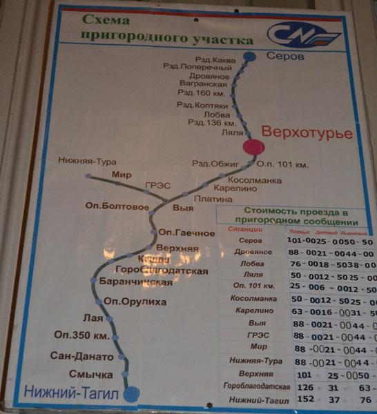 схема_пригородного_участка_skhema_prigorodnogo_uchastka