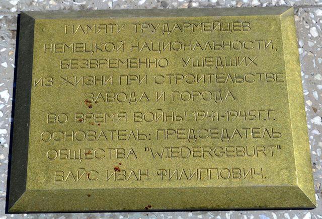 мемориальная_плита_memorial'naya_plita