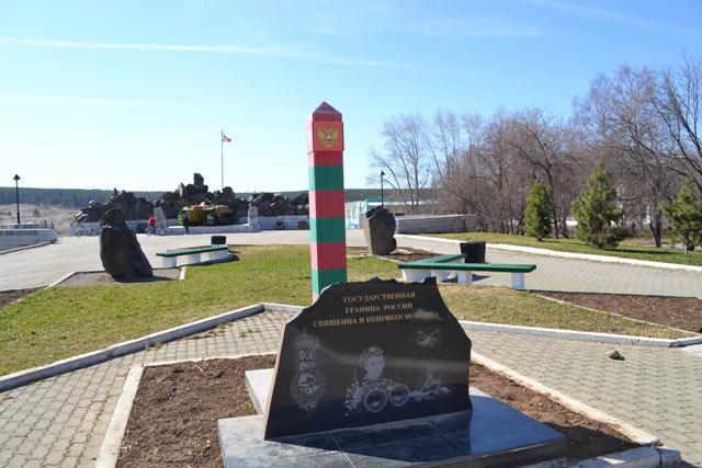 мемориал_воинам_memorial_voinam