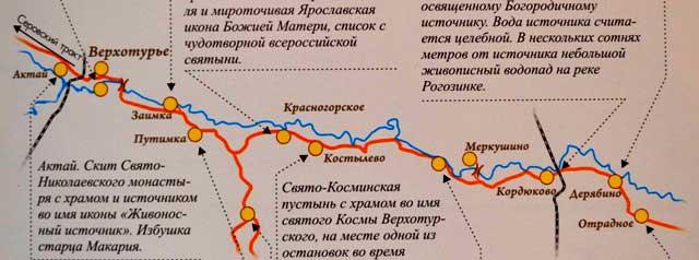 маршрут_marshrut