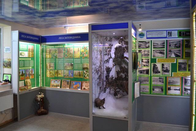 музей_природы_muzey_prirody