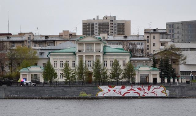 дом_главного_начальника_горных_заводов_dom_glavnogo_nachal'nika_gornykh_zavodov