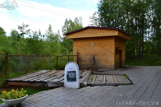 источник_istochnik