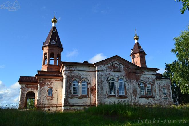 церковь_Святой_Троицы_ tserkov'_Svyatoy_Troitsy