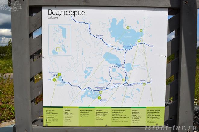 карта_Ведлозерье_karta_Vedlozer'ye