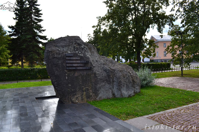 мемориал_Братская_могила_memorial_Bratskaya_mogila