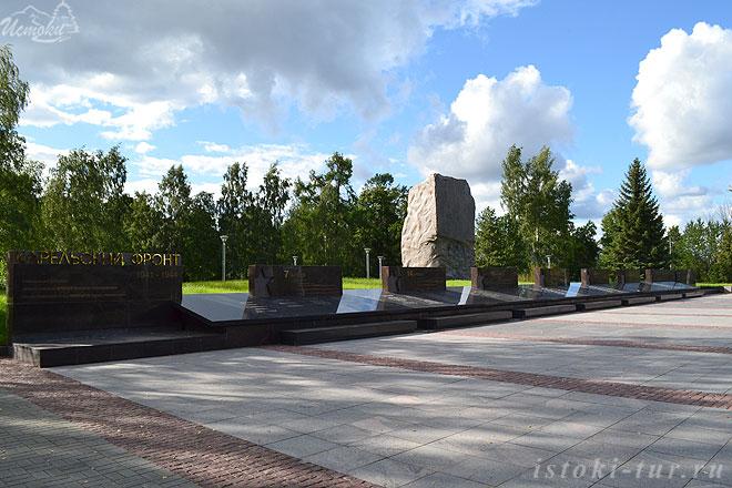 мемориал_memorial