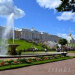 Нижний_парк_Петергофа_Nizhniy_park_Petergofa