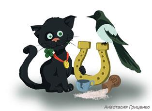 чёрный_кот_chernyy_kot