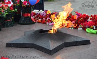 Вечный_огонь_Vechnyy_ogon