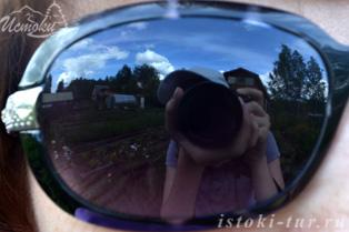 отражение_otrazhenie