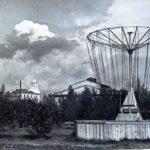 парк_ДКЖ_park_DKZh