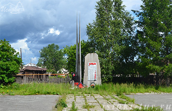 памятник_гражданской_войны_pamyatnik_grazhdanskoy_voyny