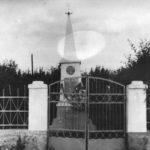 памятник_1959_г._pamyatnik_1959_g.