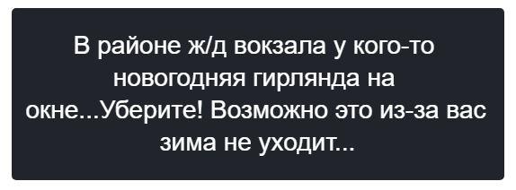 шутка_shutka