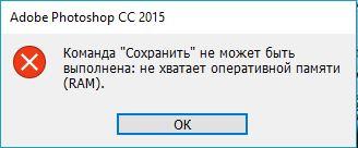 скрин_skrin