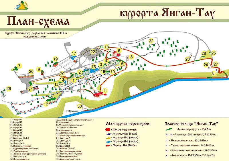 план-схема_plan-shema