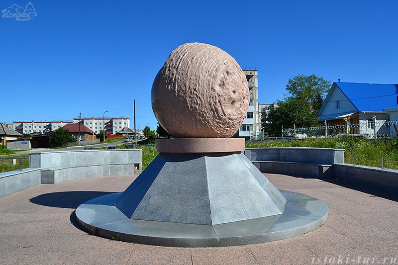символ_города_simvol_goroda