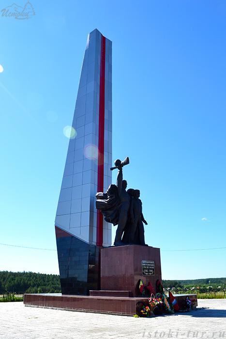 монумент_ВОВ_monument_VOV