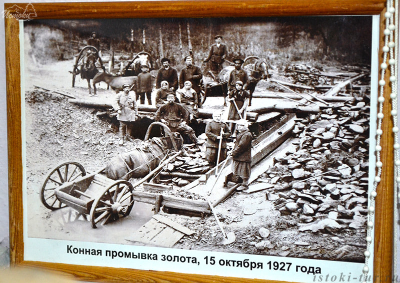 конная_промывка_золота_konnaja_promyvka_zolota