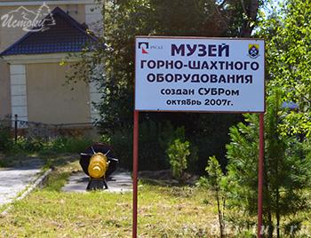 вход_в_музей_vhod_v_muzej