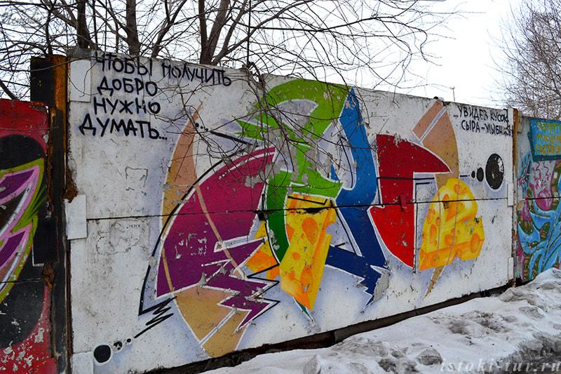 граффити_на_автовокзале_graffiti_na_avtovokzale