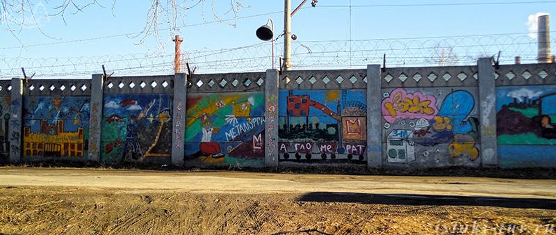 граффити_на_заборе_graffiti_na_zabore